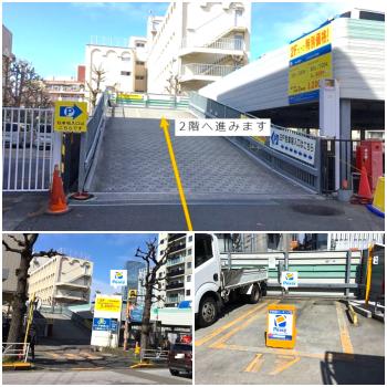 ドコモ_代官山(2)