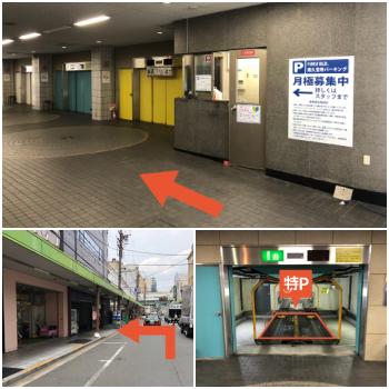 堺筋本町_特 P