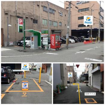 ドコモ_京セラドーム2