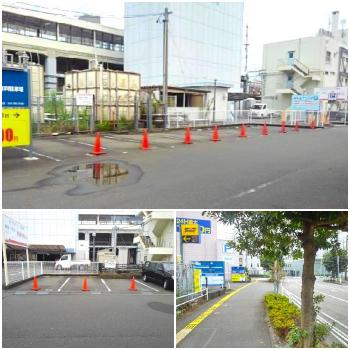 タイムズ_静岡駅