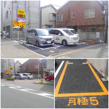 タイムズ_大井町