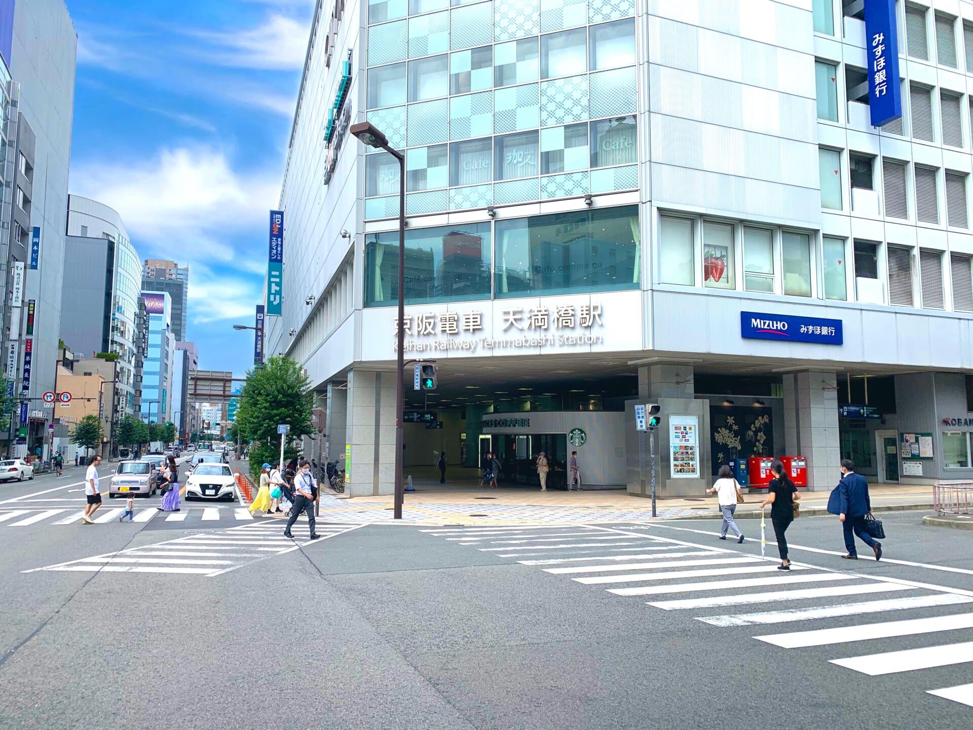 モール 京阪 シティ