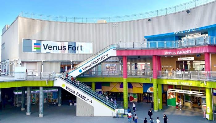 ダイバーシティ 駐 車場 ダイバーシティ東京プラザ周辺の駐車場 -