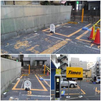 タイムズ_田町駅