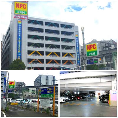 仙台 エスパル 駐 車場