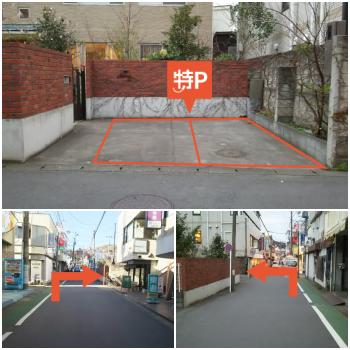 特P_鎌倉
