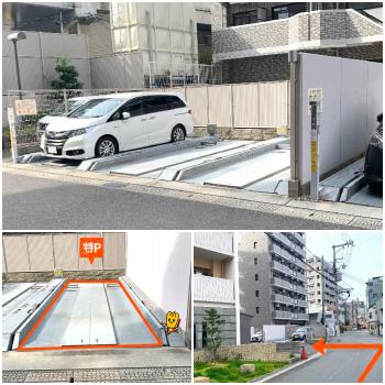 大阪城_特P