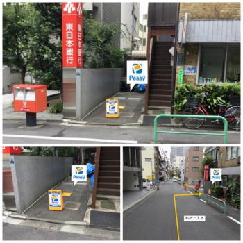 ドコモ_日本武道館・飯田橋